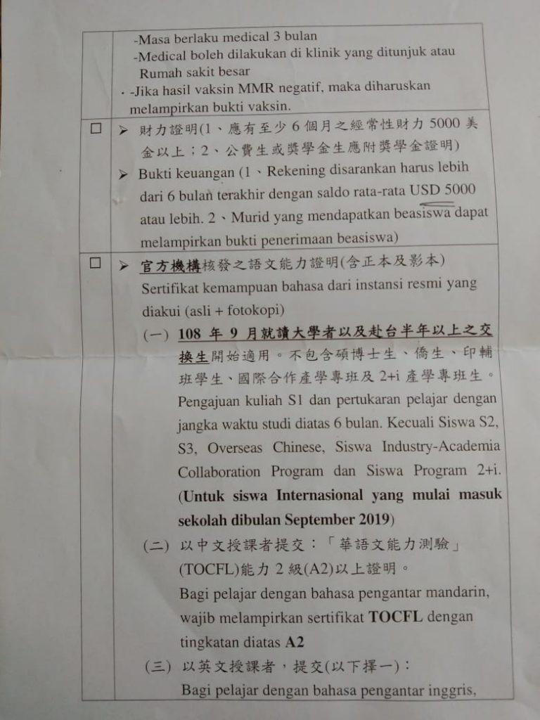 Syarat Membuat Visa Pelajar Taiwan