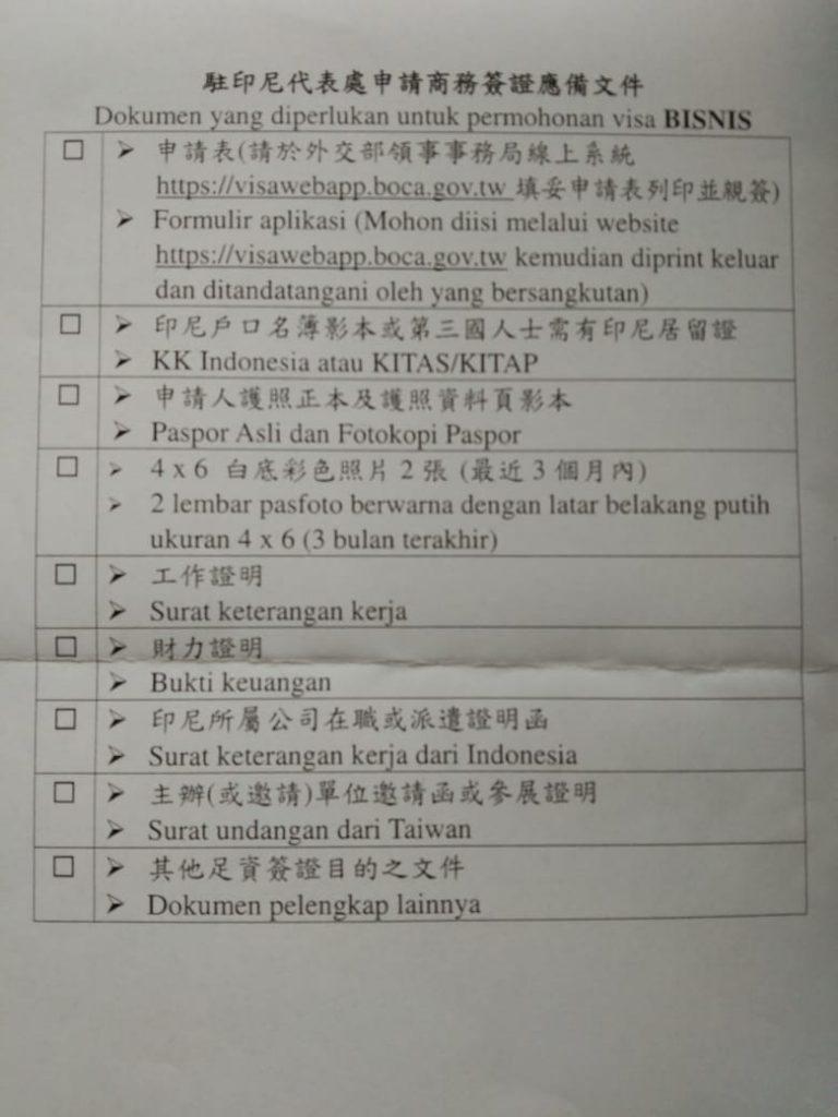 Syarat Membuat Visa Bisnis Taiwan