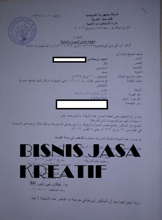 Jasa Penerjemah Tersumpah Bahasa Arab di Jakarta WA 085212377723